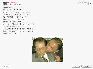 9262 - (株)シルバーライフ 気持ち悪い  お前ばか?