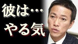 4005 - 住友化学(株) 住友化学は 日経平均株価(225銘柄)だ 日銀 ETF 703億円 の内の買いも入る 日本企業 有数