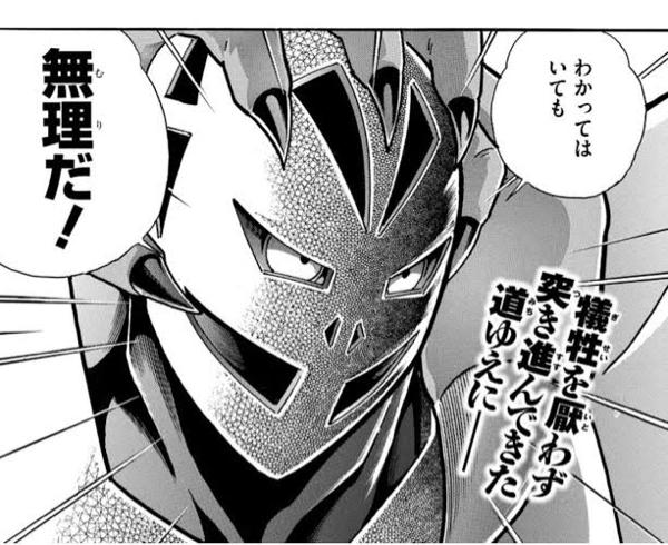4689 - Zホールディングス(株) 😭