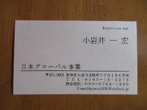 4689 - Zホールディングス(株) Yahoo!Japanは、また道理を削除したな。  そんなに私の投稿が怖いのか。  th6IQ95_