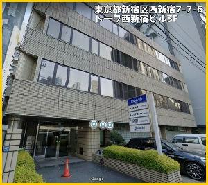 7378 - (株)アシロ 会社は、このビルの3Fみたいです 社長見てる~?