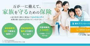 7378 - (株)アシロ  来期から連結子会社 弁護士保険業参入