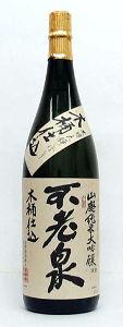 5210 - 日本山村硝子(株) 上原酒造はびわ湖の西岸、新旭町にあります。年間生産高が500石ほどの小さな酒蔵ですが、酒に対するこだ