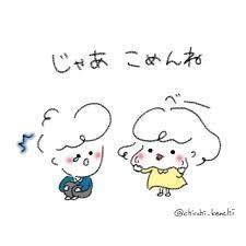 5210 - 日本山村硝子(株) むにゅむにゅ  さわがしい~ お静かにお願いします。