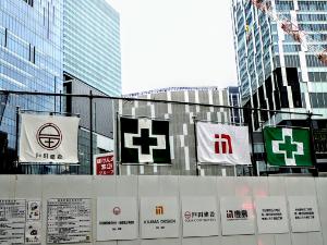 1860 - 戸田建設(株) 渋谷の街を造っております。