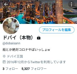 9104 - (株)商船三井 船やばくねって  載せといた     イエァ!!     n  Λ_Λ