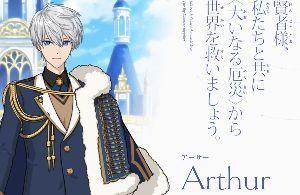 4175 - (株)coly 魔法使いの約束、アーサー様、萌え。舞台は北川尚弥君が演じる。