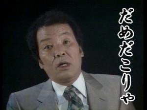 ☆KABUBAR☆彡MIDNIGHT☆ だめだこりゃ