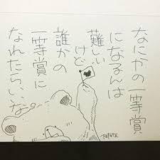 ☆KABUBAR☆彡MIDNIGHT☆ ・