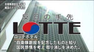 日本国籍者のオランダ労働許可が不要に  多くの韓国人を虐殺したのに・・・            朝鮮戦争の時は・・・