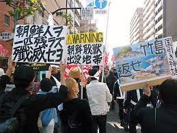 日本国籍者のオランダ労働許可が不要に まともな人もいたが     では韓国人すべてが反日思想の持ち主かというと、そうではありません。このよ
