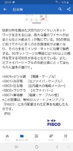 5809 - タツタ電線(株) 材料豊富🎵
