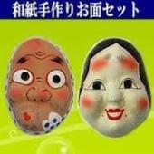 明るい日本 スットコドッコイとは  すっとこどっこいとは元は馬鹿囃子の囃子言葉で、相手を侮蔑して罵る言葉である。