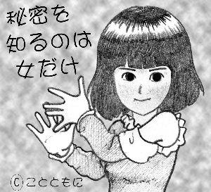 河出書房新社 日本文学全集 全30巻 こんばんは。 陽成院はすこし精神を病んでいたそうですね。恋ぐるでしょうか。 心に淵ができるほど、恋焦