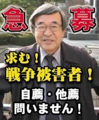 「桜よ、咲き誇れ」:インドネシアの青年たちの日本へ寄せる歌 ★高木健一弁護士からの訴状    池田信夫blog 2014年10月09日21:05  http:/
