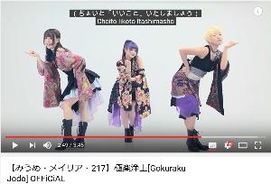 ウメの株2 衣装が可愛くて、踊りの上手な動画を見つけたので貼っておく。 再生回数が多いので、私が知らないだけで結