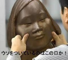 """2年で、デフレ克服ができるか? 『慰安婦像は日韓友好の邪魔』と指摘した   韓国高官が""""死亡寸前""""に。"""