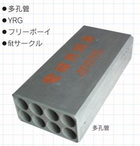 5284 - (株)ヤマウ 製品も有るし、九州の需要は、ほぼ独占状態なんですけどね。  じわじわでも、良いですよ。