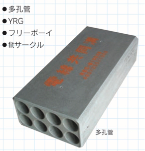 5284 - (株)ヤマウ 宮崎県における無電柱化の現状 宮崎県における無電柱化は、関係者の協力の下、電線共同溝の整備や要請者