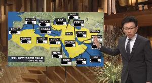 ○福島瑞穂社民党党首のTwitterが大人気 テレビ朝日異常!「イスラム国ではなくアラブの山賊たち」と呼び換えた黒鉄ヒロシをはずす?    テレビ