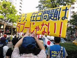 ○福島瑞穂社民党党首のTwitterが大人気 韓国が日本の嫌韓デモ根絶決議案を可決=     韓国ネット「日本が嫌韓デモをする理由はただ一つ」「世