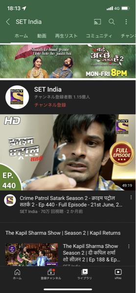 6758 - ソニーグループ(株) SET Indiaもありますし、相当インド市場に投資してますよね。