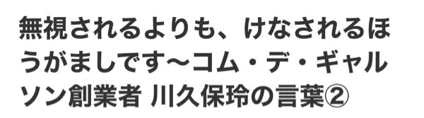 2695 - くら寿司(株) 結構メンタル弱い奴だった。 暇つぶしできていた寂しがり屋で ウィークポイント刺すとすぐいなくなってし