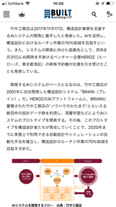 4382 - HEROZ(株) んー