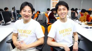 4382 - HEROZ(株) 発行株式数6,987千株の内、 この2人だけで(社長と創業者のコンビ)  株主名 持ち株比率(%)