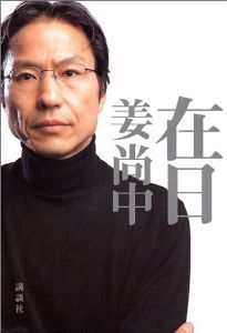 野田副大臣、将来の総理に期待する。 悲劇的に述べてひきつけておいて、       問題点をあげ、「今後」につなげていく       ちゃ