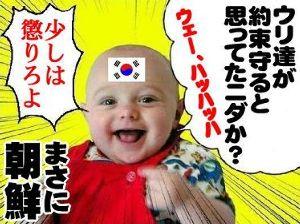 野田副大臣、将来の総理に期待する。 朝鮮問題の根っこは全てここにある!!      アメリカの策略と朝鮮人の犯罪行為   GHQの洗脳と
