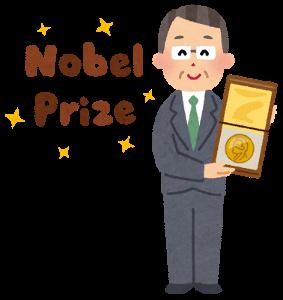 喫茶屋台「一服汁」 毎度恒例の「茶碗国ノーベル賞受賞」 今回もならず・・・でしたな 唯一取れそうなのは平和賞でしたが、こ