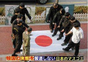 喫茶屋台「一服汁」 南鮮の実態を報じない日本のカスゴミ! 小平奈緒選手を使って「日韓友情」を演出しているもののその裏では