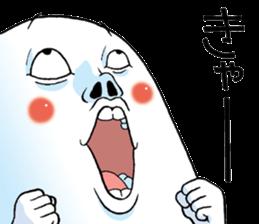 8996 - (株)ハウスフリーダム 透明人間と お話してる!