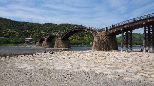 あらさーしゅふ 錦帯橋に行って来ました☺暑いくらいでしたよ🙆宮崎県も暑いくらいかな?GW楽しんでくださいませ👌
