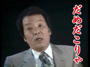 7018 - 内海造船(株) しかも此処を270円で買ってなんだこりゃ〜