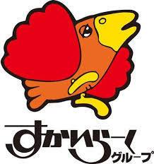 3197 - (株)すかいらーくホールディングス 大好き♡