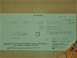 3197 - (株)すかいらーくホールディングス 売りじゃよ(〃艸〃)ムフッ