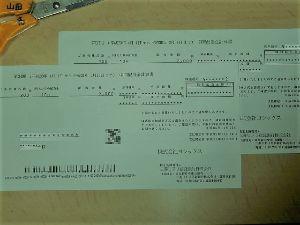 3197 - (株)すかいらーくホールディングス それでも 瓜 (*`艸´)ウシシシ