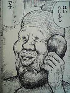 3197 - (株)すかいらーくホールディングス もしもし💛