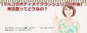 3197 - (株)すかいらーくホールディングス 優子は働き者ですね。  しっかり稼いで次は  マルコ(9980)を買いなさい マルコは下着優待あるよ