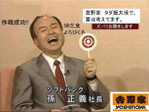 3197 - (株)すかいらーくホールディングス ( ´∀` )