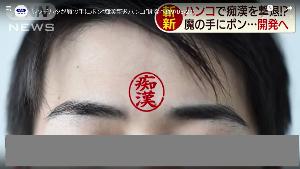 3197 - (株)すかいらーくホールディングス キタ――(゚∀゚)――!!  殻瓜💛 指さらんのぉ~( ´∀
