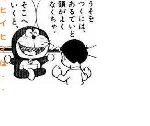 3197 - (株)すかいらーくホールディングス ⇓何言ってんだか。(笑) ⇓ ⇓
