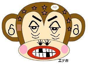 3197 - (株)すかいらーくホールディングス 寝るヮ