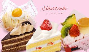 3197 - (株)すかいらーくホールディングス いいねw  近所の菓子店は1個250円半ww