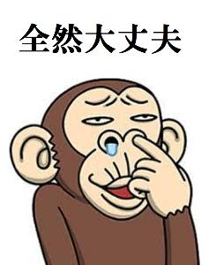 3197 - (株)すかいらーくホールディングス 初心者です。 明日も頼むよ!!