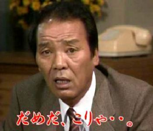 """5411 - ジェイ エフ イー ホールディングス(株) いきなり名指しで失礼な奴だな。プッ """"コイツ""""はダメだな。(笑)"""