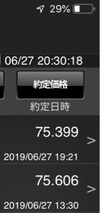 audjpy - オーストラリア ドル / 日本 円 一部利確しました(^^)
