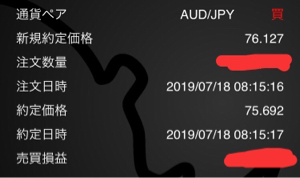 audjpy - オーストラリア ドル / 日本 円 ロック外れてて誤タッチ(;o;)笑